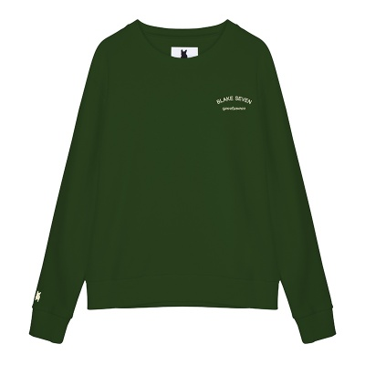 STELLA SWEATER FORREST GREEN